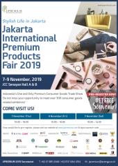 2019 자카르타 국제 프리미엄 소비재전(11.7-9)