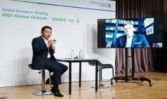 """SC """"달러 약세 지속될 것…달러-원 1,080원대 적절"""""""