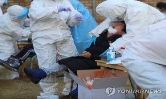 자바·발리, '사회활동제한조치' 기간 연장