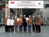 '포스트 코로나 시대' 한국-인도네시아 경제협력 '파란불'