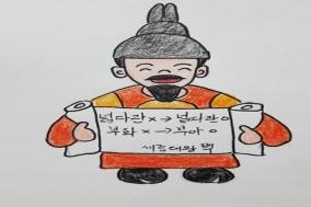 [몰틀알틀]널따랗다, 부아