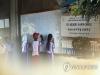 안양시자원봉사센터, 한글 사용 인니 찌아찌아족 지원