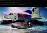 """한국 """"인니와 KF-21 분담금 협상 곧 재개""""…사업 추진 탄력받나"""
