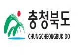 충북도, 자카르타 국제 프리미엄 소비재전 참가기업 모집