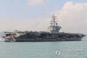 미 항모전단 남중국해 진입…서방의 중국 집단압박 속 긴장 고조