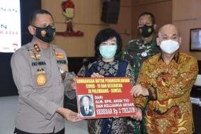 인도네시아 기업인, 유산 1천600억원 코로나 대응에 쾌척