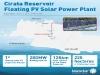인도네시아에 동남아 최대 수상 태양광발전소 추진