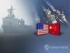 """말레이, 호주 핵잠함 개발에 """"동남아 안정 저해…공동 대응해야"""""""