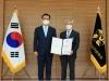 제20기 민주평통 인니지회 자문위원 위촉장 전수식 개최