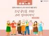 중소기업 디지털화에 상공회의소와 스타트업 8개 협력
