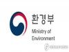 한국 환경부, OECD 등과 손잡고 인도네시아 물 문제 해결나선다