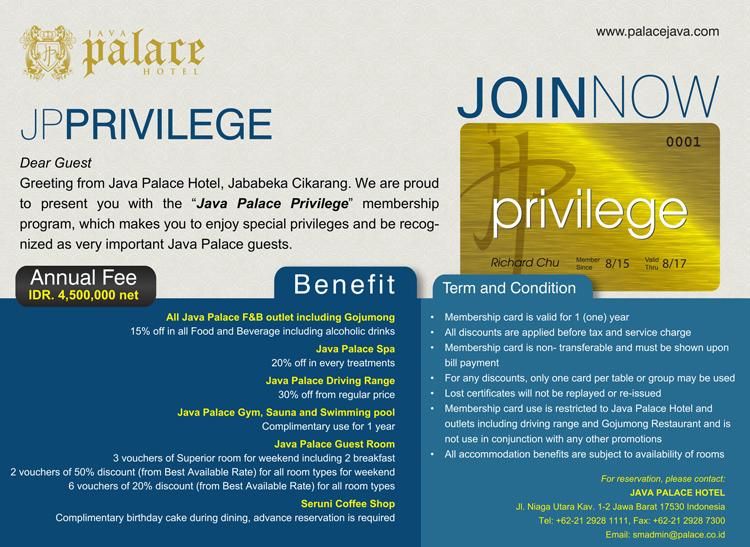 자바팔레스호텔 맴버십 'JP Privilege'…