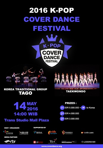 13일 Poster Cover Dance Fesitval 2016.jpg