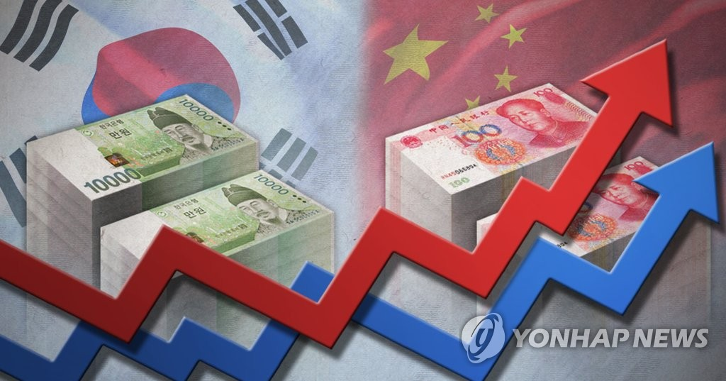 한국경제 1.jpg