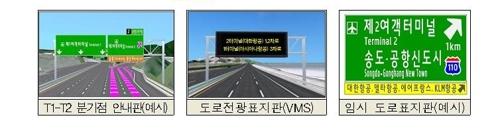 인천공항 3.jpg