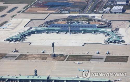 인천공항 1.jpg