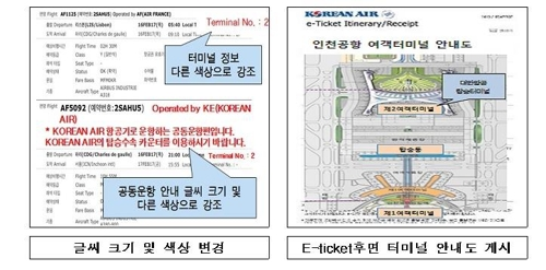 인천공항 2.jpg