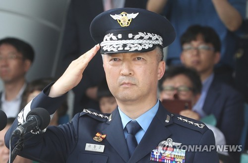 11일 이왕근 공군참모총장.jpg