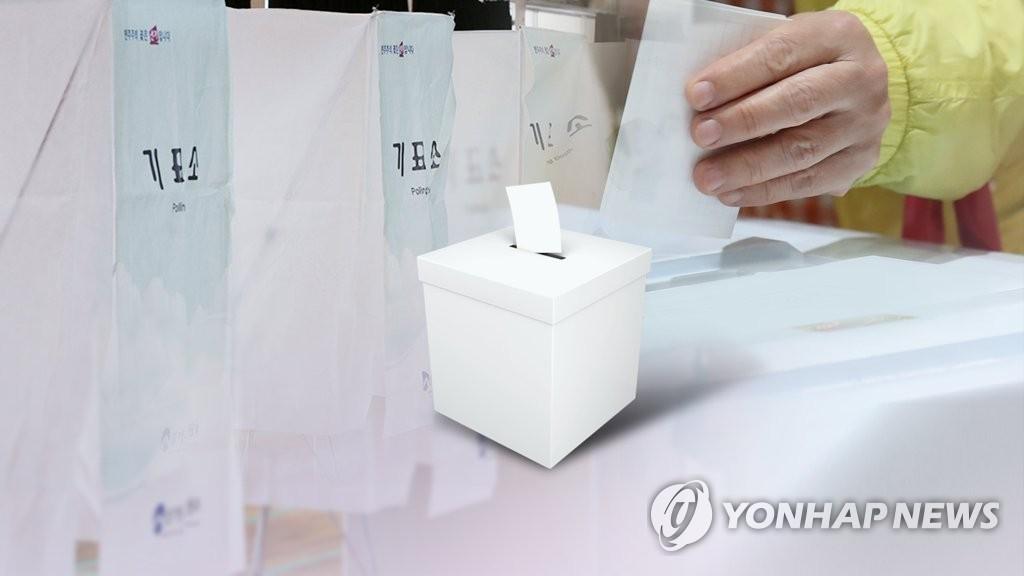 투표.jpg