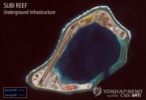 11일 스프래틀리제도 수비 암초 위성 사진.jpg