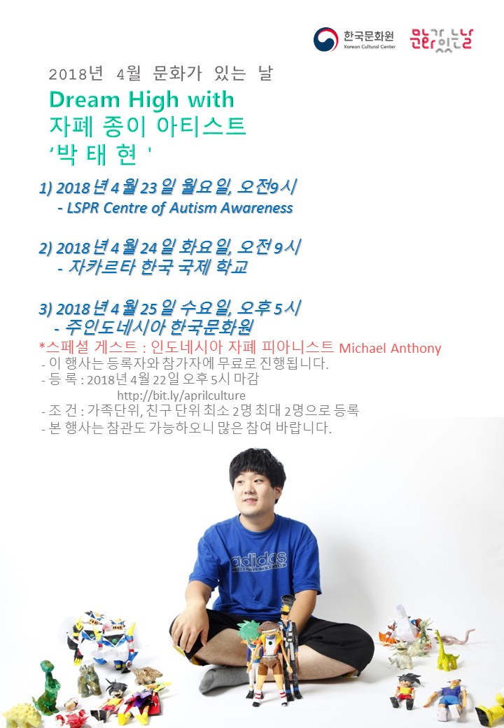 박태현 전시회 .JPG