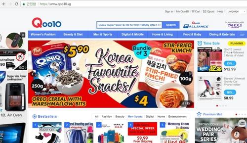 11일 온라인 식품 판매.jpg