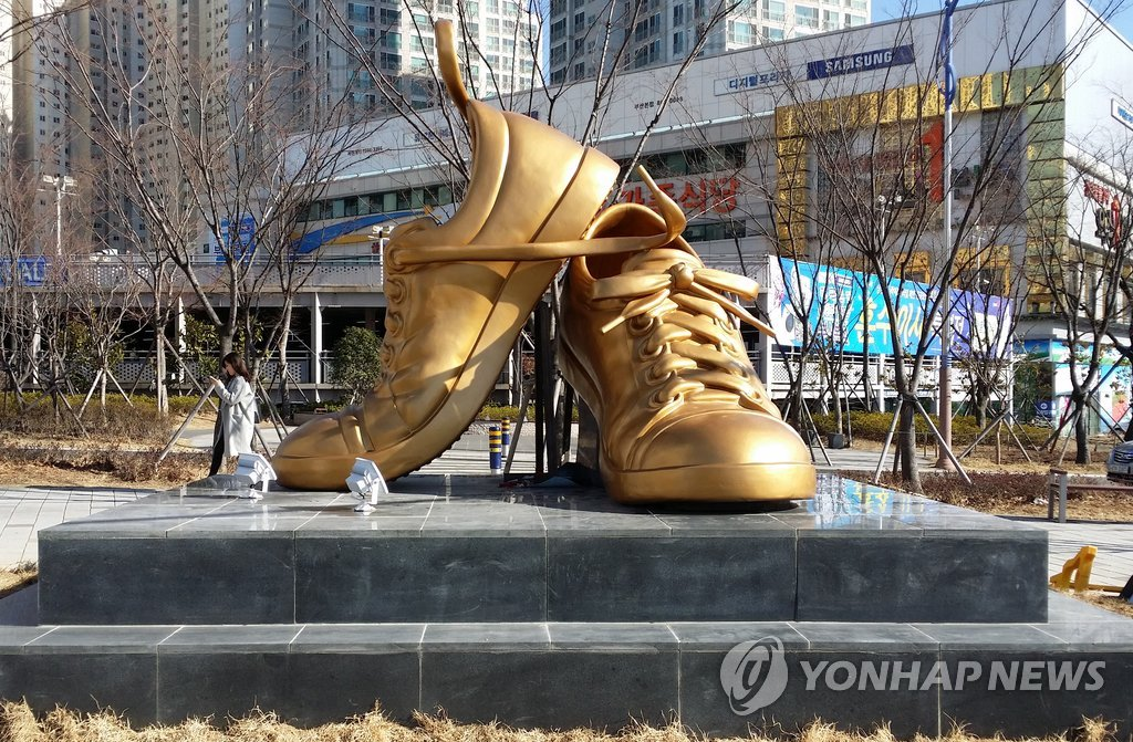 신발조형물.jpg