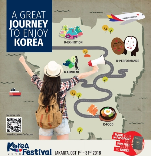 한국주간.jpg