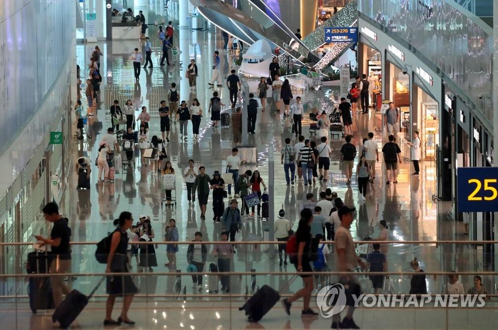 22일 인천공항 2터미널.jpg