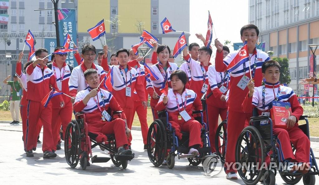 5일 북한선수단.jpg