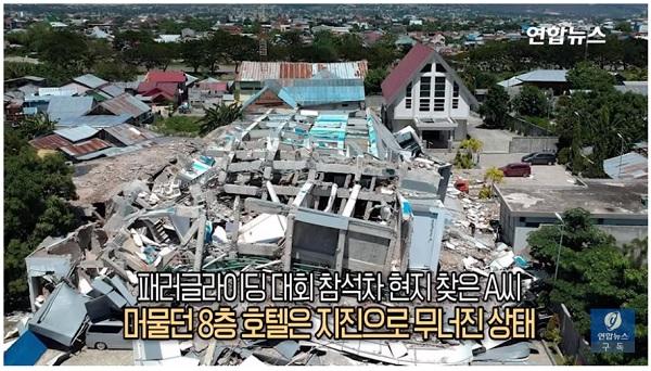 한국인 실종자.jpg