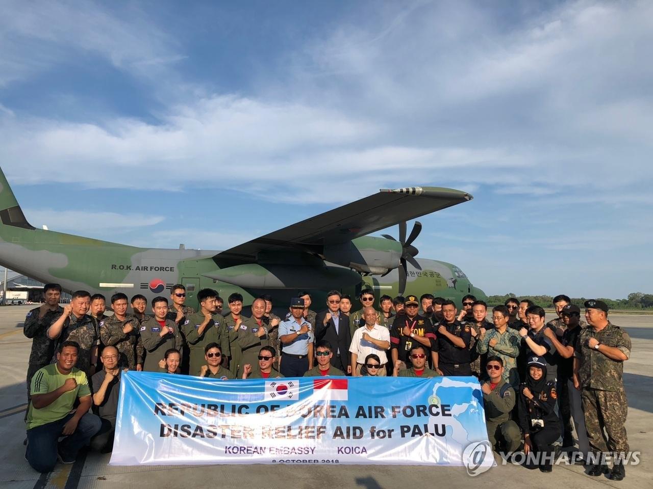공군기 2.jpg