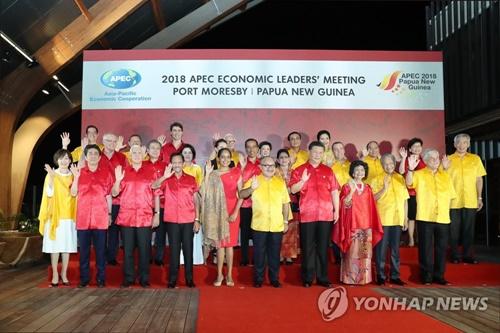 22일 APEC.jpg