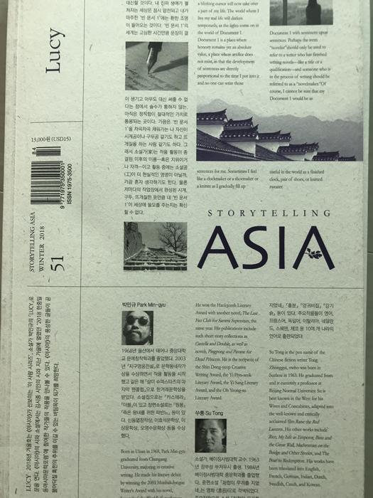 아시아문학2.jpg