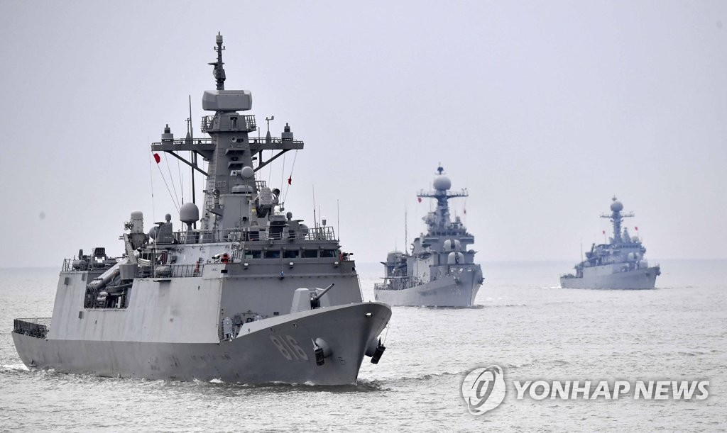 해군 함정.jpg