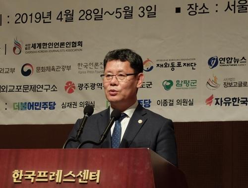 세한언_김연철 통일부 장관_연합.jpg