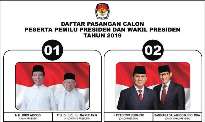 21일 대선 후보들.jpg