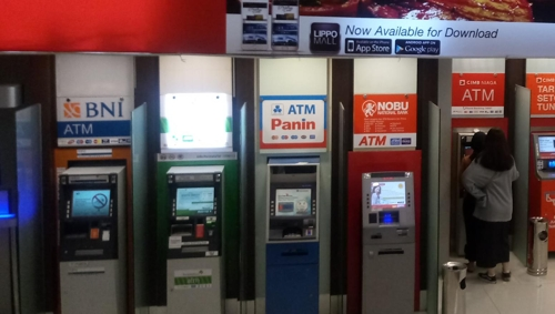 인도네시아 ATM.jpg