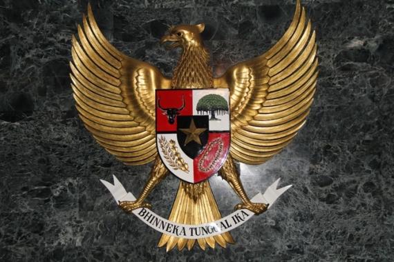인도네시아 국장.jpg