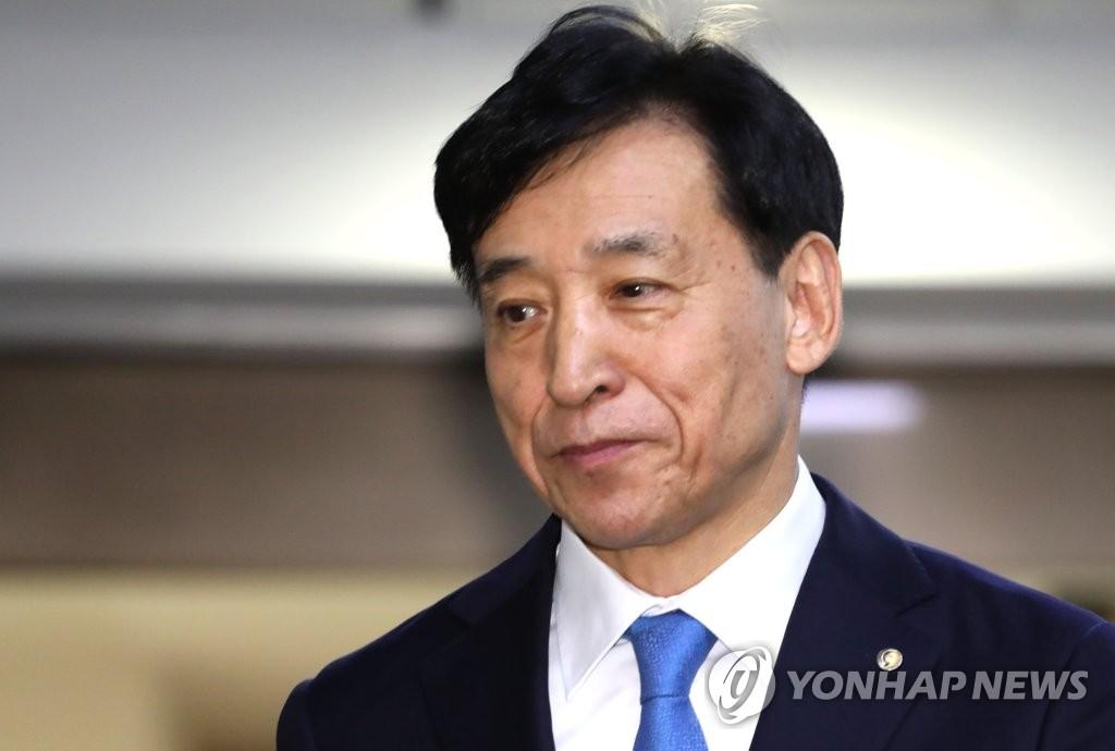 18일 한국은행 기준금리 인하.jpg