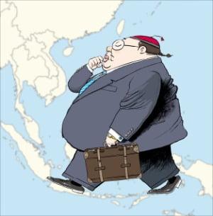 동남아화인.jpg