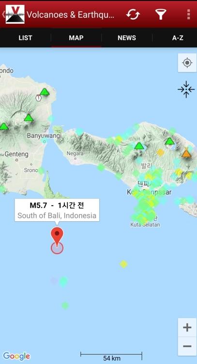 16일 발리 지진 지도.jpg