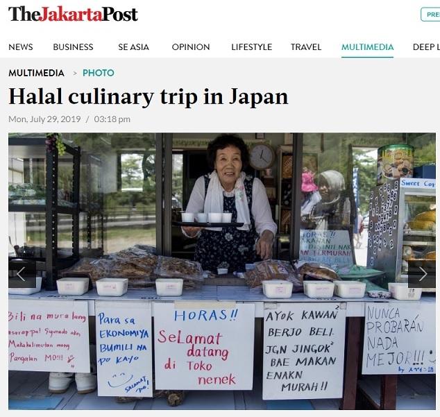 일본여행.jpg