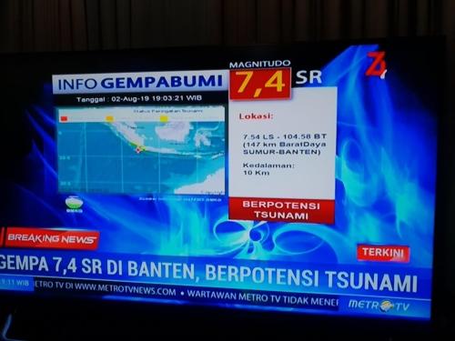 지진2일 캡처.jpg