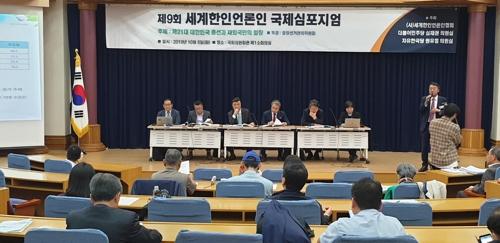 7일 세한협 비례대표.jpg