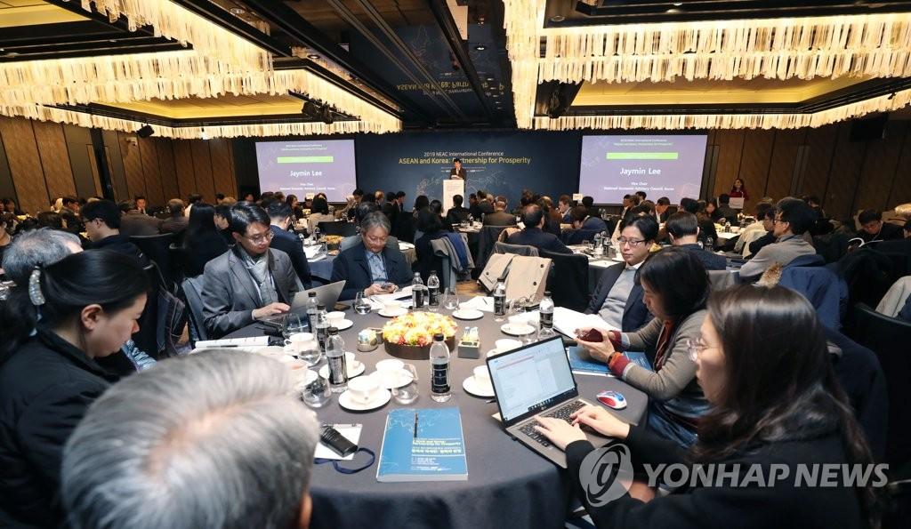 14일 한아세안컨퍼런스.jpg
