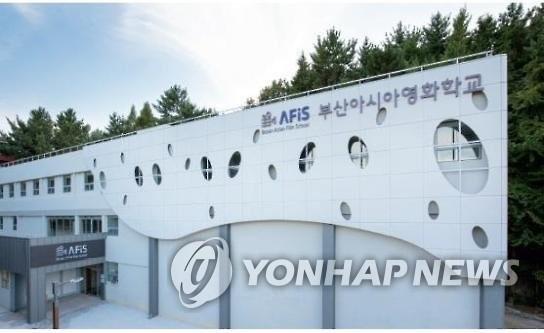 15일 부산아시아영화학교.jpg