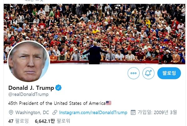 트럼프 트위터.jpg