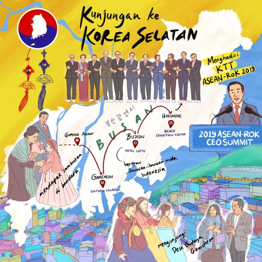 11월30일 조꼬위 한국 방문 포스터 트위터.jpg