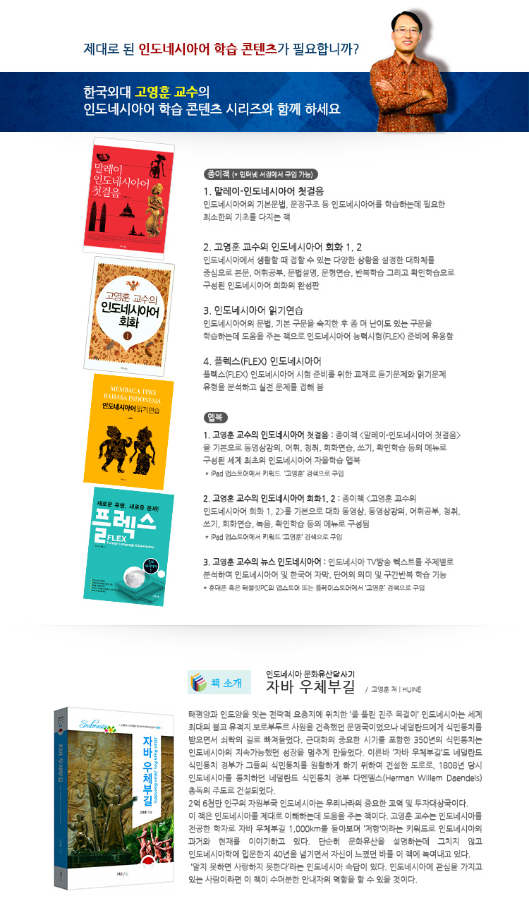 고영훈-도서-홍보.jpg
